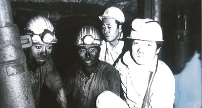 Korean miners in the mine Merkstein (Herzogenrath) © Union of Miners and Nurses dispatched to Germany and Professor Kwon