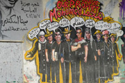 جرافيتي، تقاطع شارع محمد محمود مع ميدان التحرير، نوفمبر 2012