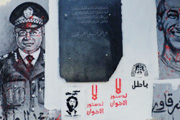 Anti-Mursi graffities in December 2012 at Tahrir Square in Cairo. Photo: Stefan Weidner