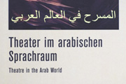 Rolf C Hemke: Theater im arabischen Sprachraum (Theatre in the Arab World). Verlag Theater der Zeit, Berlin 2013.