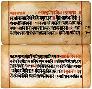 Manuskript in Sanskrit, India 1849