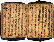 Divination book from northern Sumatra
