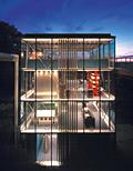 Hanghaus 128, Stuttgart, Arquitecto: Werner Sobek © Roland Halbe