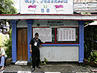 Polling station during the parliamentary elections of 2004 in Jakarta, Indonesia. Photo: Stefan Weidner © Goethe-Institut