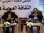Tarek Eltayeb (Austria/Egypt, left) and Saif Ar-Rahbi (Oman) at the conference on Arab literature in exile which took place in Kuwait in March 2012. Photo: Stefan Weidner © Goethe-Institut