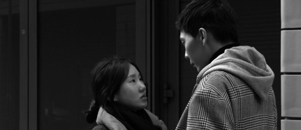 """Introduction"" obyHong Sang-Soo"