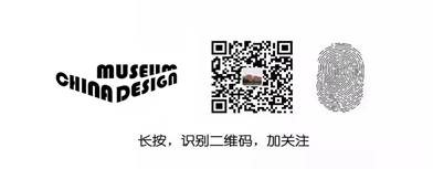 "QR-Code | Ausstellung ""The New Complexity: Contemporary Architecture in Germany"""