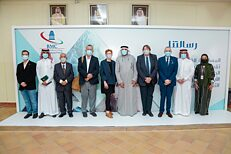 Goethe-Institut Saudi-Arabia establishes partnership with Batterjee Medical Colleges