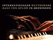 Bülow Piano Competition - Logo