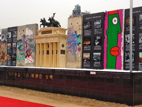 Since March 2014, five Wall segments have stood in the Peace Park of Uijeongbu, Republic of Korea.
