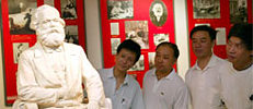 Exhibition on Marx and Culture, Shanghai 2005