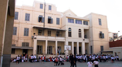 ägypten geschichte schule