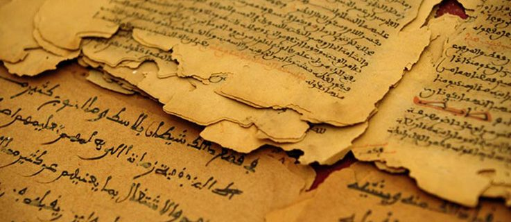 The degree course in Islamic theology enables a historically critical reading of the Qur'an