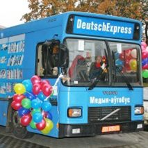Медыя-аўтобус «DeutschExpress»