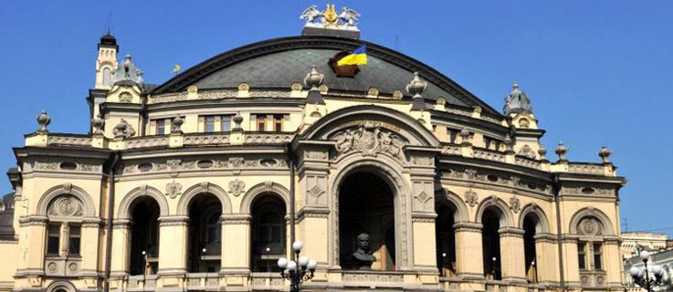 Nationale Oper der Ukraine