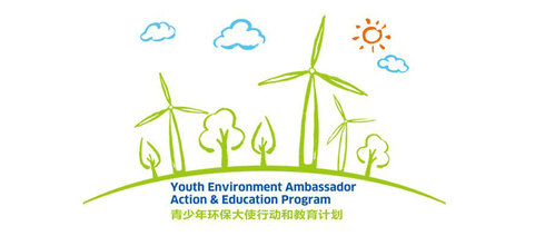 YOUTH ENVIRONMENT AMBASSADOR ACTION & EDUCATION PROGRAM (YEAAEP)