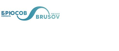 Brusov Ship