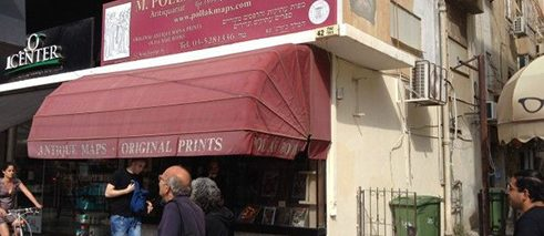 Das Antiquariat Pollak in Tel Aviv