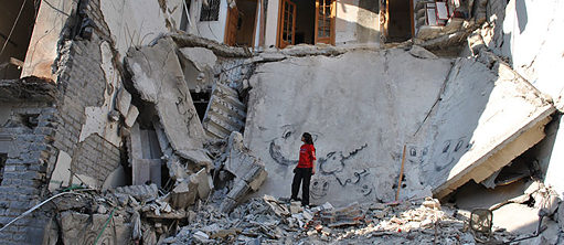 Photo: Silvered Water, Syria Self-Portrait