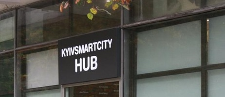 Kyiv Smart City Hub | Foto: facebook.com