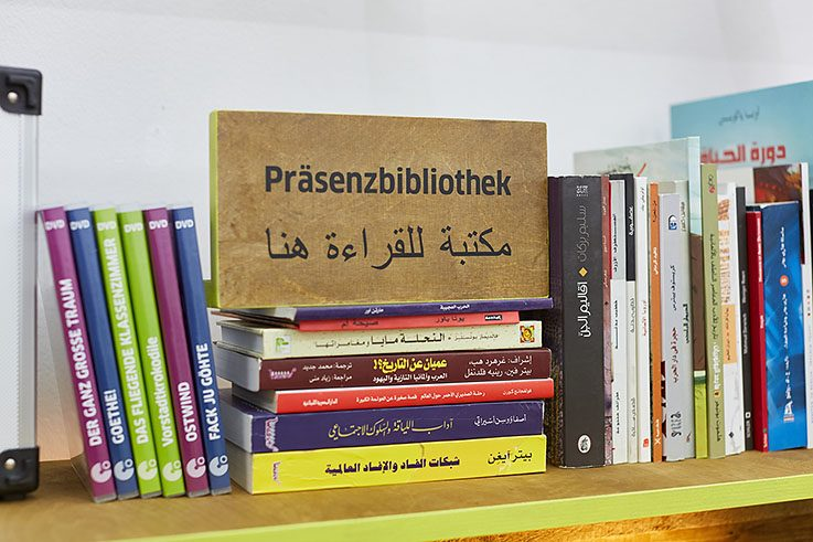 Goethe-Institut Damascus | In Exile
