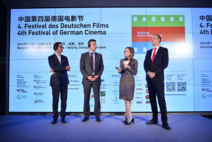 Von links nach rechts: Director of Product Management & Training bei Audi China Heiko Pabst von Ohain, Kulturattaché an der deutschen Botschaft Enrico Brandt, Managing Director bei German Films Mariette Rissenbeek, Leiter des Goethe-Instituts China Dr. Clemens Treter
