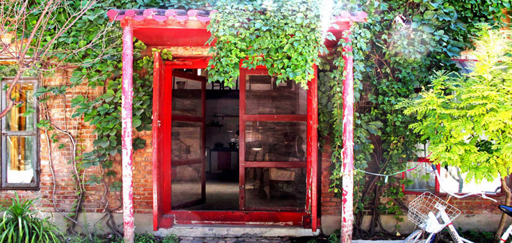 Red Gate Gallery