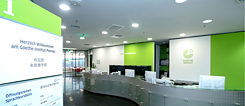 Foyer des Goethe-Instituts China im Cyber Tower