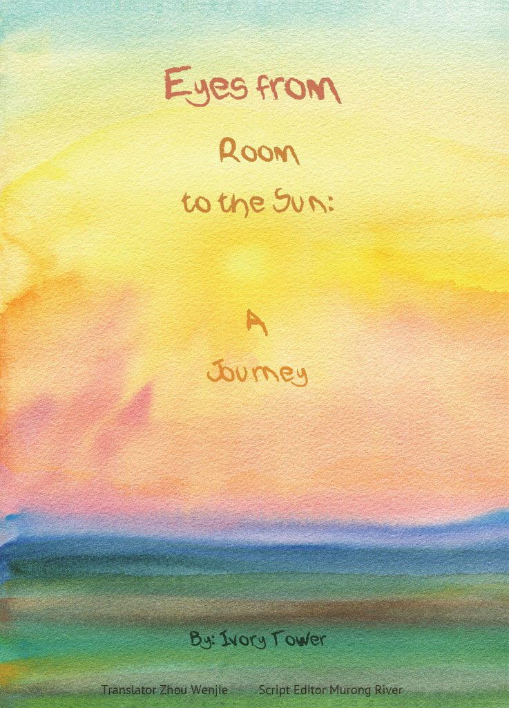 Eyes from room to the sun: a Journey