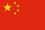 Flagge China © © Flagge China Flagge China