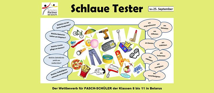 "Flyer ""Schlaue Tester"""