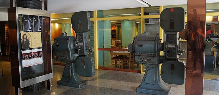 Bauer film projectors in front of Metro al-Medina variety theatre