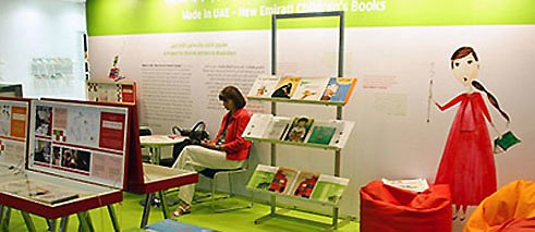 Books - Made in UAE