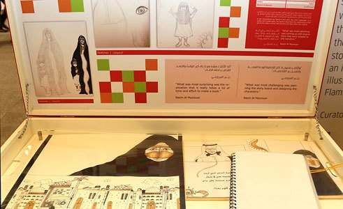 "Ausstellung ""Books Made in UAE"" auf der Abu Dhabi International Book Fair"
