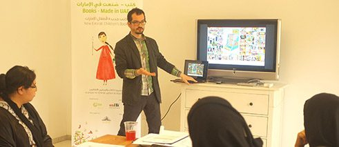 Comic Workshop 'Books - Made in UAE'