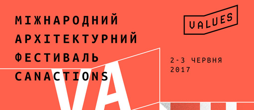 CANactions Festival © CANactions