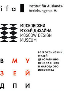 New Olds Moskau Logos