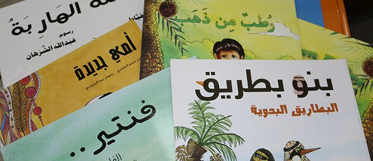 Books - Made in UAE' authors on reading tour in Germany