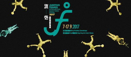 Jumping Frames International Dance Video Festival 2017