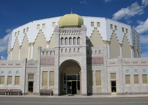 """Cyclorama de Jérusalem"" in Sainte-Anne-de-Beaupré"