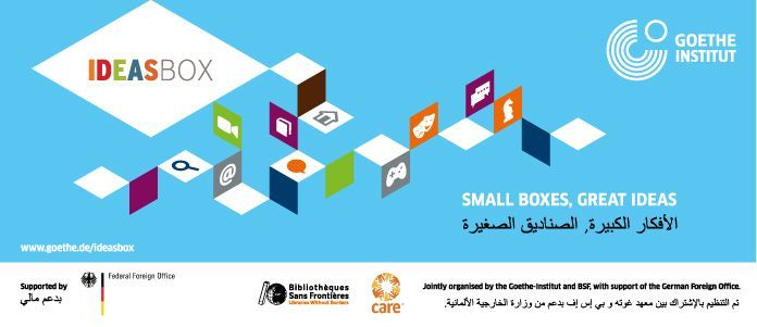Ideas Box Amman