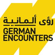 German Encounters – Contemporary Masterworks from the Deutsche Bank Collection