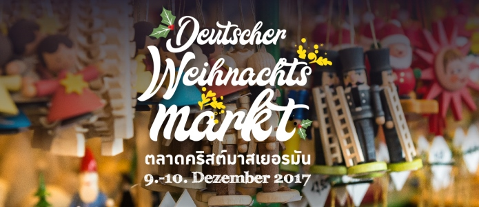 Deutscher Weihnachtsmarkt 2017