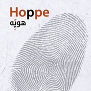"Book cover ""Hoppe"""