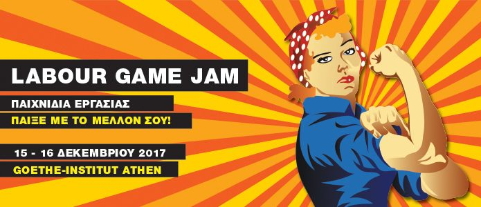 LABOUR GAME JAM