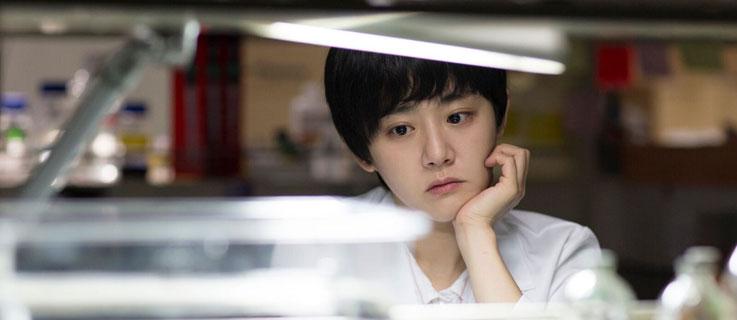 """Die südkoreanische Schauspielerin Moon Geun Yeong im Eröffnungsfilm des Busan International Filmfestival 2017, """"Glass Garden"""""""