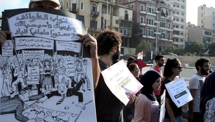 Protest in Beirut 2015