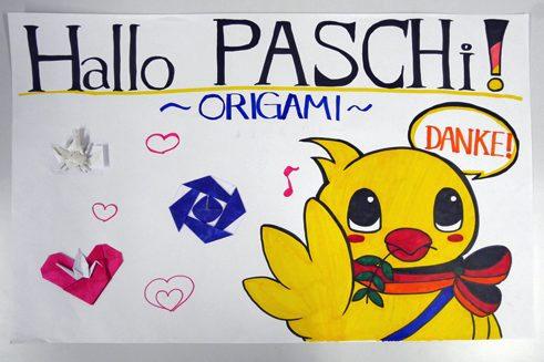 PASCHi in Japan Kisarazu4