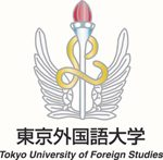 Tokyo University of Foreign Studies