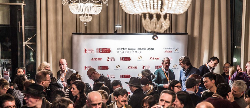 Sino-European Production Seminar am Rande der Berlinale